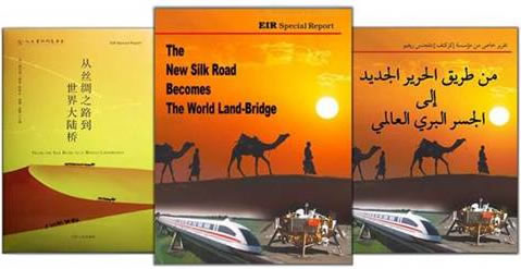 The New Silk Road Becomes the World Land-Bridge -- Chinese, English, Arabic covers